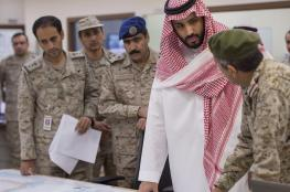 القيادة السعودية تدرس بجدية وقف الحرب على اليمن