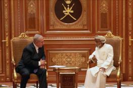 """عُمان: لا علاقات دبلوماسية مع """"إسرائيل"""""""