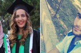 """حارب في سوريا ثم انتقل إلى تركيا ونفَّذ الجريمة.. فمن هو """"قاتل"""" المعارِضة السورية وابنتها؟"""