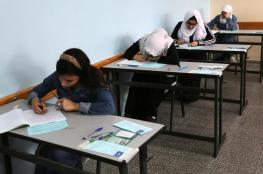 التربية : امتحانات الثانوية السبت المقبل