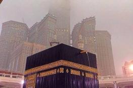 شاهد ..مكة المكرمة تشهد أمطارا رعدية