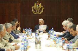 اجتماع للجنة المركزية لحركة فتح في رام الله