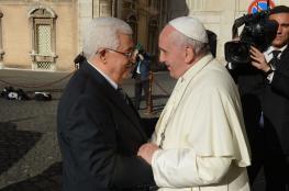 البابا : الرئيس عباس من أنبل الشخصيات العالمية التي تعمل من أجل السلام