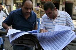 وزارة التربية : اعلان نتائج الدورة الثانية من نتائج امتحان الانجاز