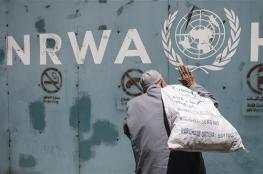 """""""أونروا"""" تحذر: 5,4 مليون لاجئ فلسطيني مهددين بالخطر"""