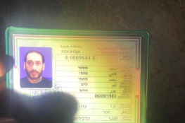 مصرع مواطن بعد تعرضه لاطلاق نار في الخليل