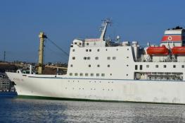 واشنطن تعلن مصادرة سفينة كورية شمالية