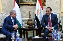 اشتية ونظيره المصري يبحثان آفاق التعاون الاقتصادي والاستثماري