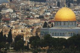 منظمة التعاون الاسلامي : القدس خط  أحمر