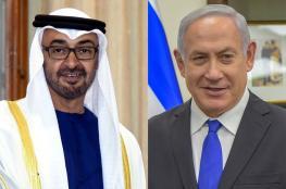 اعلام عبري يكشف عن بند سري في الاتفاق الاماراتي الاسرائيلي