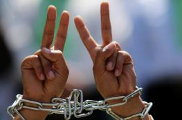 المواطنون يحيون يوم الاسير الفلسطيني