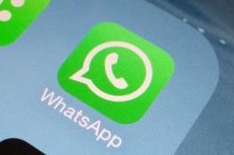 """""""قنبلة نصية"""" جديدة على واتس آب قد تدمر هاتفك!"""