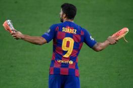 سواريز يفسخ عقده مع برشلونة ويتنازل عن راتبه