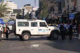 """""""صلح رام الله"""" تصدر قرارا بالإفراج عن نشطاء الحراك الموحد"""