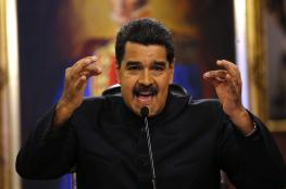 رئيس فنزويلا: قرار ترامب يهدد استقرار الشرق الأوسط ويجب حماية الشعب الفلسطيني