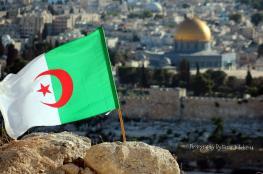 الجزائر تعلن السبت يومًا للتظاهر من أجل القدس وفلسطين