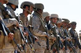 السعودية تعلن  استعادة 85 % من الأراضي اليمنية من الحوثيين