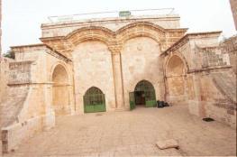 """""""أوقاف القدس"""" : باب الرحمة هو جزء لا يتجزأ من الاقصى"""