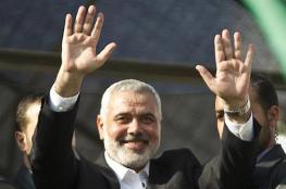 هنية : حريصون على اقامة علاقات استراتيجية مع مصر