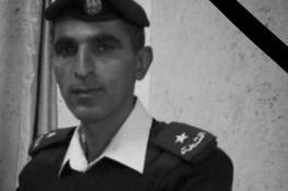 وفاة ضابط شرطة متأثراً بجراحه بعد تعرضه للدهس في جنين