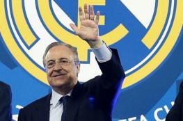 "ريال مدريد يغري نجم ""تشلسي "" برقم فلكي"
