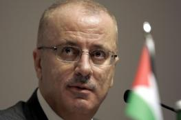الحمد الله في ذكرى التقسيم : احي جميع المتضامنين مع القضية الفلسطينية