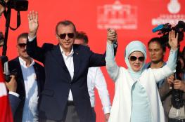 زوجة أردوغان تعفو عن ممثلة تركية شهيرة