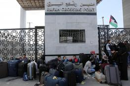 """""""التربية"""" تدعو الطلبة مغادرة قطاع غزة عبر معبر رفح اليوم السبت حسب القوائم المدرجة"""