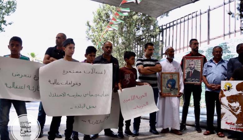 وقفة تضامنية مع بلدة تقوع التي تتعرض لعداون اسرائيلي واسع