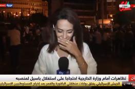 شاهد ..مذيعة لبنانية تتعرض لموقف محرج على الهواء مباشرة