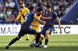 مفآجأة...برشلونة يخسر امام ليفانتي