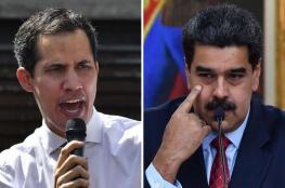 """دول اوروبية تعترف """"خوان غوايدو """" رئيساً لفنزويلا بديلا عن """"مادورو """""""