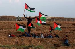 اصابات في مواجهات مع الاحتلال شرق غزة