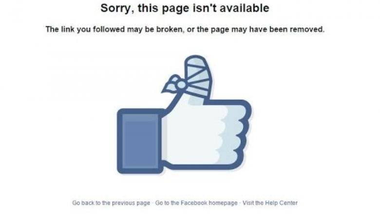 """""""فيسبوك"""" يغلق عدة صفحات بناءا على طلب من مؤسسات فلسطينية"""