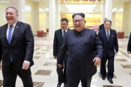 وزير خارجية اميركا يزور كوريا الشمالية للمرة الثالثة