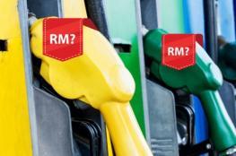 انخفاض حاد على أسعار الوقود في فلسطين