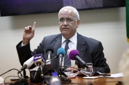 عريقات يطالب المجتمع الدولي برفع الغطاء عن الاحتلال