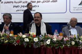وزير التربية يعلن من غزة انتهاء أزمة جامعة الأقصى