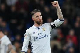 ايام قائد ريال مدريد باتت معدودة في الفريق