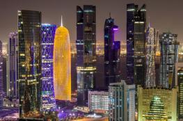 قطر تفتح ابوابها امام جميع الجنسيات دون استثناء