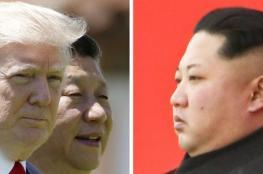 ترامب يندد بأوهام الزعيم الكوري الشمالي الدكتاتور