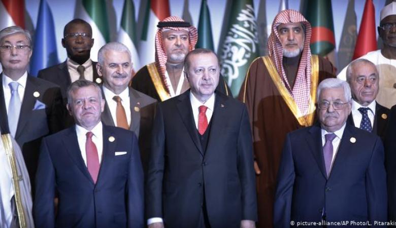 بطلب فلسطيني ...اجتماع استثنائي لمنظمة التعاون الاسلامي