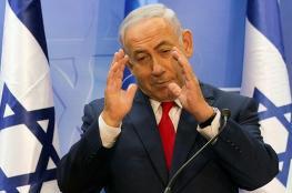 نتنياهو يواصل دعم المستوطنين : سأواصل البناء في الضفة الغربية