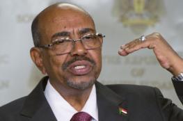 الرئيس السوداني يعلن الحرب على الفساد