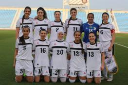 منتخب فلسطين النسوي يتعرض لهزيمة غير مسبوقة امام ايران
