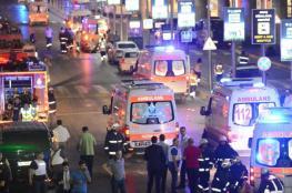 """تركيا.. توقيف 5 عناصر من """"داعش"""" كانوا يستعدون لتنفيذ هجمات برأس السنة"""