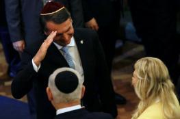 الرئيس البرازيلي يتحدث عن نقل السفارة وعاصمة اسرائيل