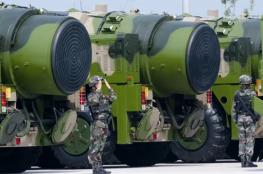 الأقوى في العالم..الصين تعرض صاروخا عابرا للقارات