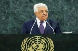 الرئيس يجدد مطالبة المجتمع الدولي بتطبيق قرار مجلس الأمن 2334