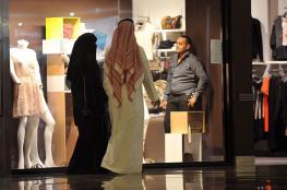سعودية ترغم خطيبها على الزواج منها بأمر قضائي